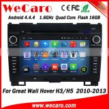 Wecaro WC-GW8701 Android 4.4.4 radio 2 din for Great Wall Hover H3 H5 car dvd player 2010 - 2013 TV tuner