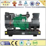 Super power chinese engine diesel generator 60Hz/20 kw