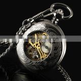 Smooth Stainless Steel Skeleton Mechanical Pocket Watch WP118
