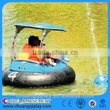 Bumper Boat, water game, battery bumper car, electric bumper car with good quality