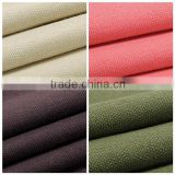 New Style Dyed Home Textile Canvas Fabric For Sofa Upholstery By Factory