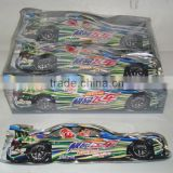 racing car popping candy with lollipop