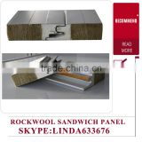 low price steel building fire resistant rockwool insulation panel
