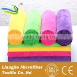 Cheap terry cloth microfiber fabric Suede Fabric towel 30*70cm