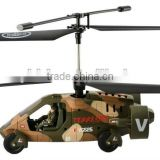 remote control helicopter & car ,with gyro(5ch)
