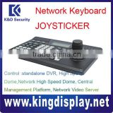 NKB dahua IP JOYSTICKER to control ip ptz camera and nvr / DVR                                                                         Quality Choice