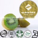 Foold Natural Plant Extract 10% Polypheols 0.5% Enzyme Actinidin Kiwi fruit Extract Powder with ISO Kosher Certificate