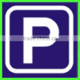 good quality custom parking signs