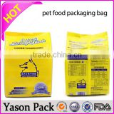 Yason pet cleaning &grooming products pet shrink wrap sleeve bottle pet shrink wrap sleeves