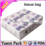 Yason facial tissue bag cake tissue bag plastic tissue bag