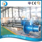 chemical plant pump vertical sump type salty water processing pump for sea water desalination