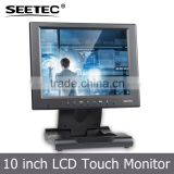 TFT LCD dispaly portable external finger 4: 3 touch screen vga input 10 inch computer monitor