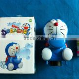 Electric bubble blowing toy automatic bubble machine