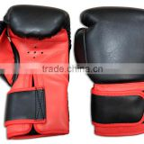 Leather Boxing Gloves /Thai Training Punching Bag Mitts Boxing Gloves
