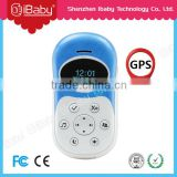 Ibaby Q5 portable gps tracking with google map system