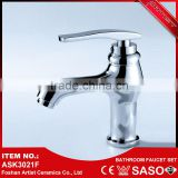 Alibaba Hot Products Wall Mounted Automatic Motion Sensor Faucet