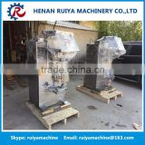 Automatic glucose powder filling machine/glucose powder packing machine/glucose powder packaging machine
