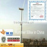 high power 50KW/60kW/100kW wind turbine wind mill generator free energy system for power distribution