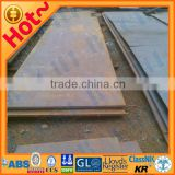 LR Grade A Ship Structure Steel Sheet