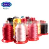Colors polypropylene multifilament fishing twine