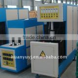 Semi-automatic bottle blow molding machine (HY-B-1)