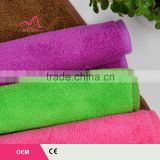 Cleaning Body Exfoliating Mini Makeup Remover towel Cosmetic Removal Microfiber Mini Makeup
