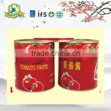 Red Tomato paste HACCP certified