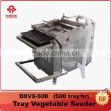 stainless steel nursery equipment/seedling tray machine/seedling planting machine for sale