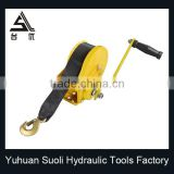 1200LBS Powder coated yellow small hand portable boat brake winch