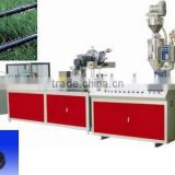 Micro Drip Irrigation Belt Production Line