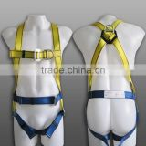 climbing safety harness,safety equipment from china YL-S338