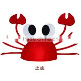 Carnival Party Hats Fancy Dress Adult Crawfish Party Crab Hat M7031311