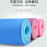 Smooth Surface Natural Rubber Tpe Yoga Mat Eva Tc