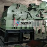 Metal Shredder Machines Industrial Metal Recycling Shredders tyre recycling machine