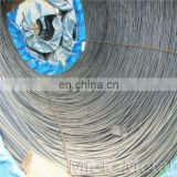 high quality 1006/1008 low carbon steel wire rod