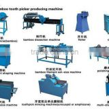 Bamboo Toothpick Machine| Bamboo Toothpick Production Line| Bamboo Toothpick Making Machine