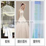 2016 fashion baby and adult window mosquito net