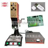 Earphone Plastic Ultrasonic Welding Machine / Kids Toys Sealing Welder / USB Flash Disk Welder