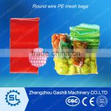 Plant price Vegetable plastic mesh bag/bags