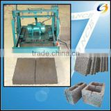 Low investment cheap concrete block machine from China supplier