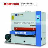 KSR1300 single-head broad belt sander