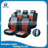 good quality polyester universal seat cover car with front airbag sell to Walmar market