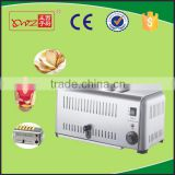Manufacturer selling sandwich bread toaster machine