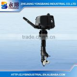 2015 YONGBANG HOT SELL and GOOD QUALITY YB-T5 BML 2 stroke Chinese Sail 5HP Outboard Motor for sale