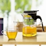 500ml Glass Tea Pots with Infuser/ Filter/ Strainer and Lid ( Tea Brewer )