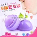 Romantic Bear 6 color ball shape lip balm moisturizing lasting lipstick