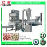 reliable quality high efficiency blanched groundnut production line with CE ISO manufacture
