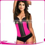 Latex pink steel bone waist training corset                                                                         Quality Choice