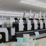 ZTJ-330 label sticker 4 color printing press machine for sale