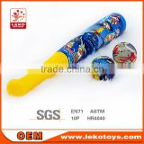 Factory direct sale kid pu baseball bat,professional sport baseball